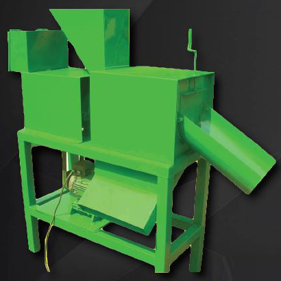 Seed Polisher Machine